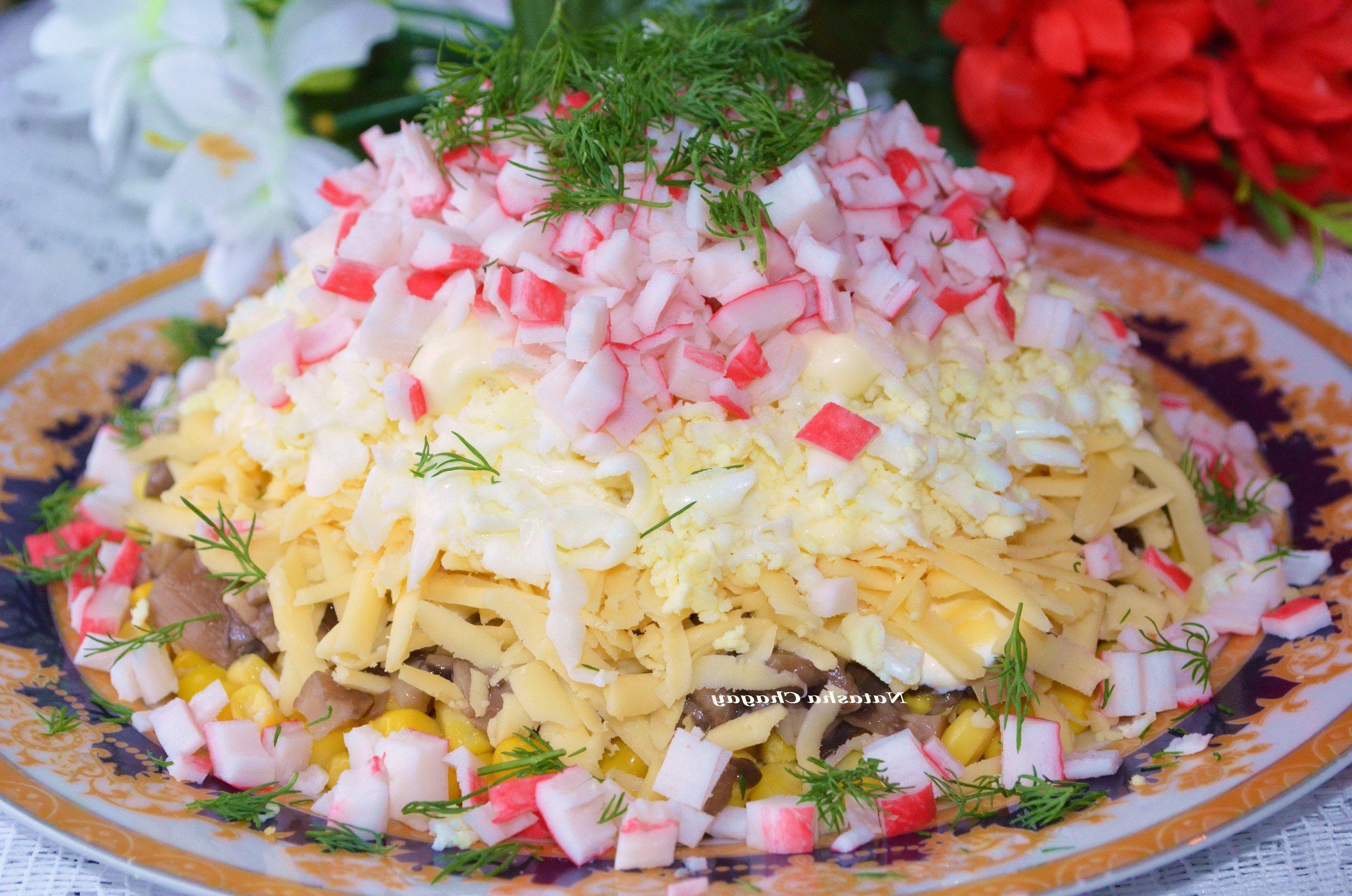 Салат с крабовым мясом, рисом и кукурузой слоями