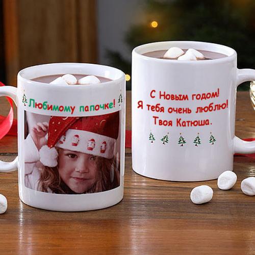 Недорогие подарки на Новый год