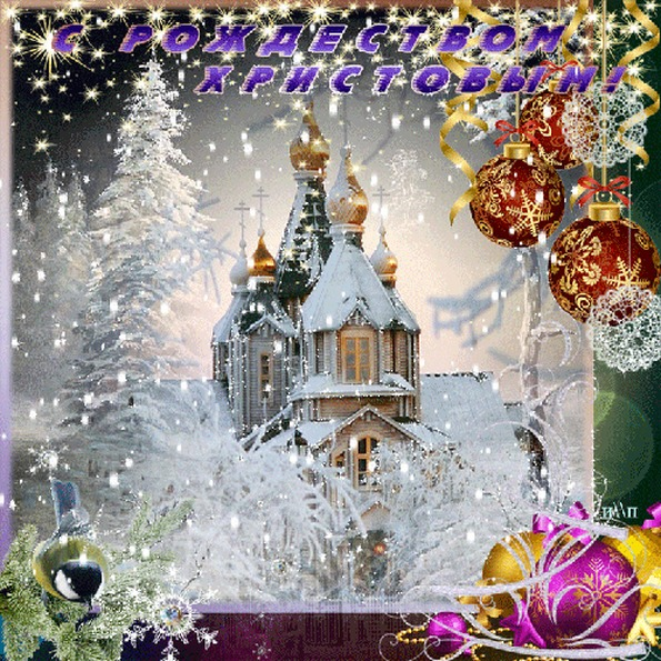 С рождеством 2017