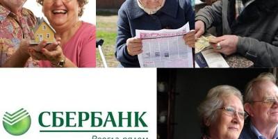 Вклады для пенсионеров в Сбербанке 2017