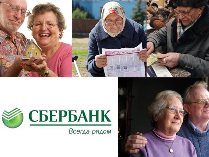 Хоум Кредит банк: как оплатить кредит банковской