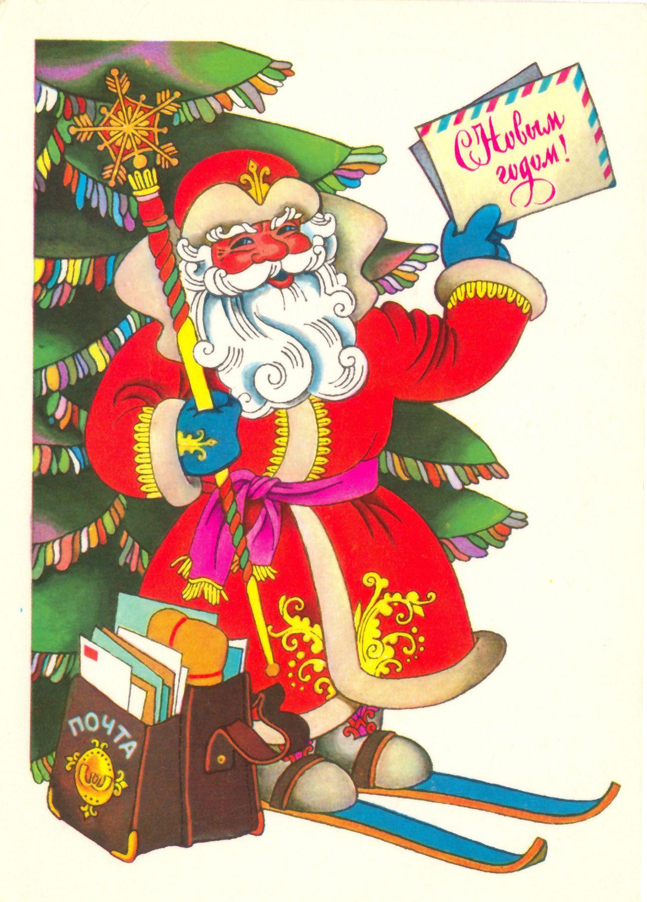 1450612953_novogodnie-kartinki-i-otkrytki-217