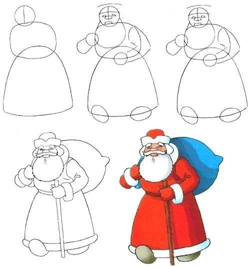Как нарисовать Деда Мороза?