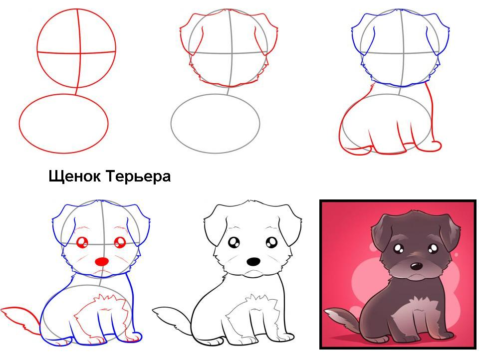 Нарисованный символ года - Собака 2018.